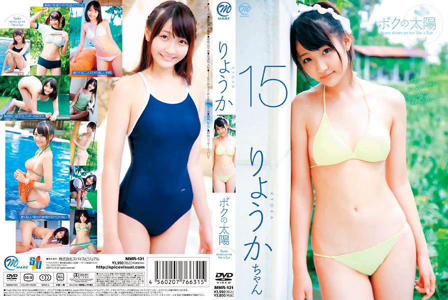 [MMR-131] Ryoka
